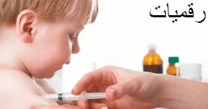 أسباب السكر لدى الاطفال